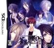 logo Emulators Soukoku No Kusabi - Hiiro No Kakera 3 Ds